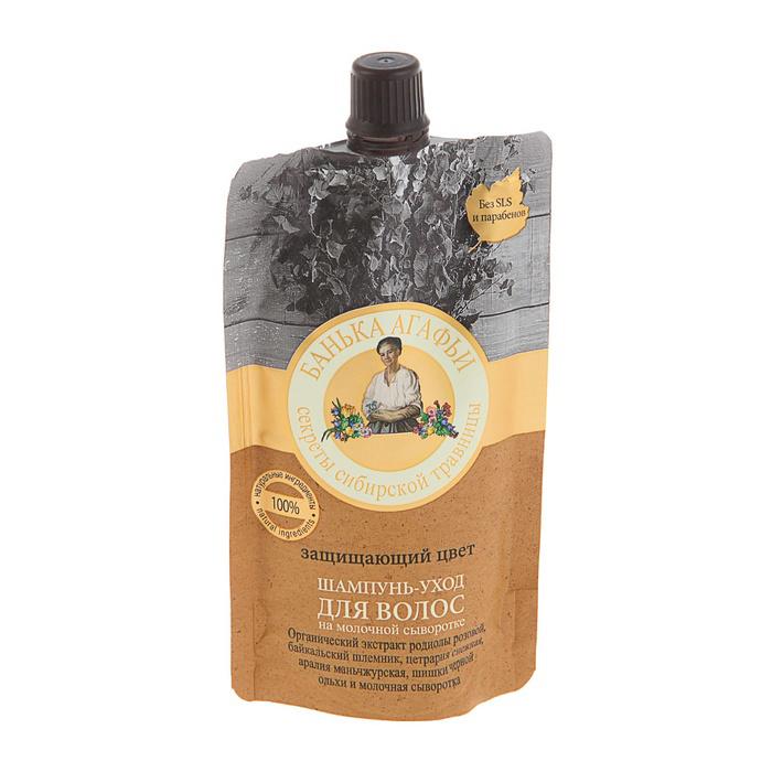 Купить Банька Агафьи Шампунь-уход для волос Защищающий цвет 100мл