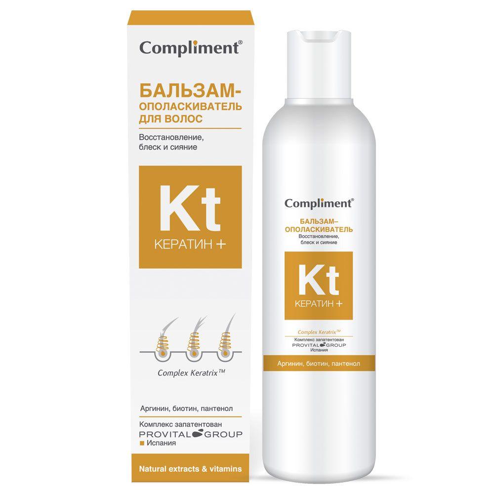 Купить Compliment Кератин+ Бальзам для волос Восстановление Блеск и Сияние 200мл