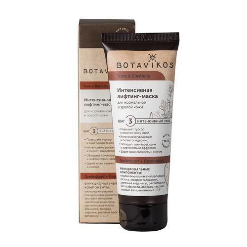 Botavikos Тонус и упругость Интенсивная лифтинг-маска для нормальной зрелой кожи лица 75мл
