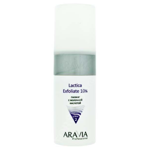 Aravia Пилинг с молочной кислотой Lactica Exfoliate 150мл, Aravia Professional  - Купить