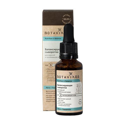 Купить Botavikos Питание и Баланс Сыворотка балансирующая для жирной и проблемной кожи лица 30мл