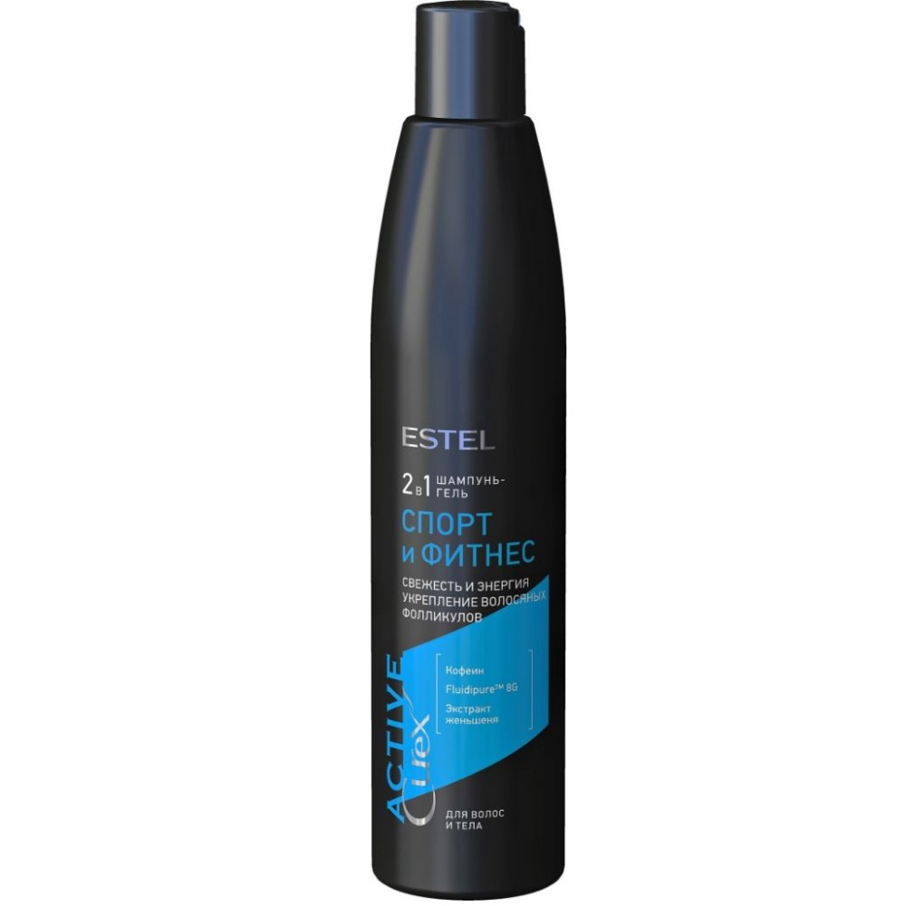 Купить Estel Curex Active шампунь-гель для волос и тела Спорт и Фитнес 300мл