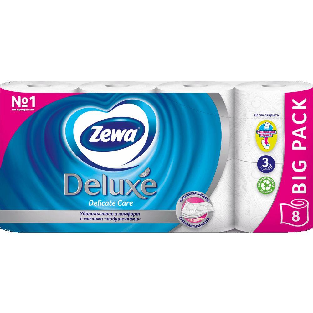 Зева/Zewa Бумага туалетная Делюкс трехслойная белая 8шт