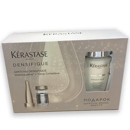 Kerastase Керастаз Денсифик набор Активатор густоты волос Densifique 30ампул + Уплотняющий шампунь-ванна Densite 250мл