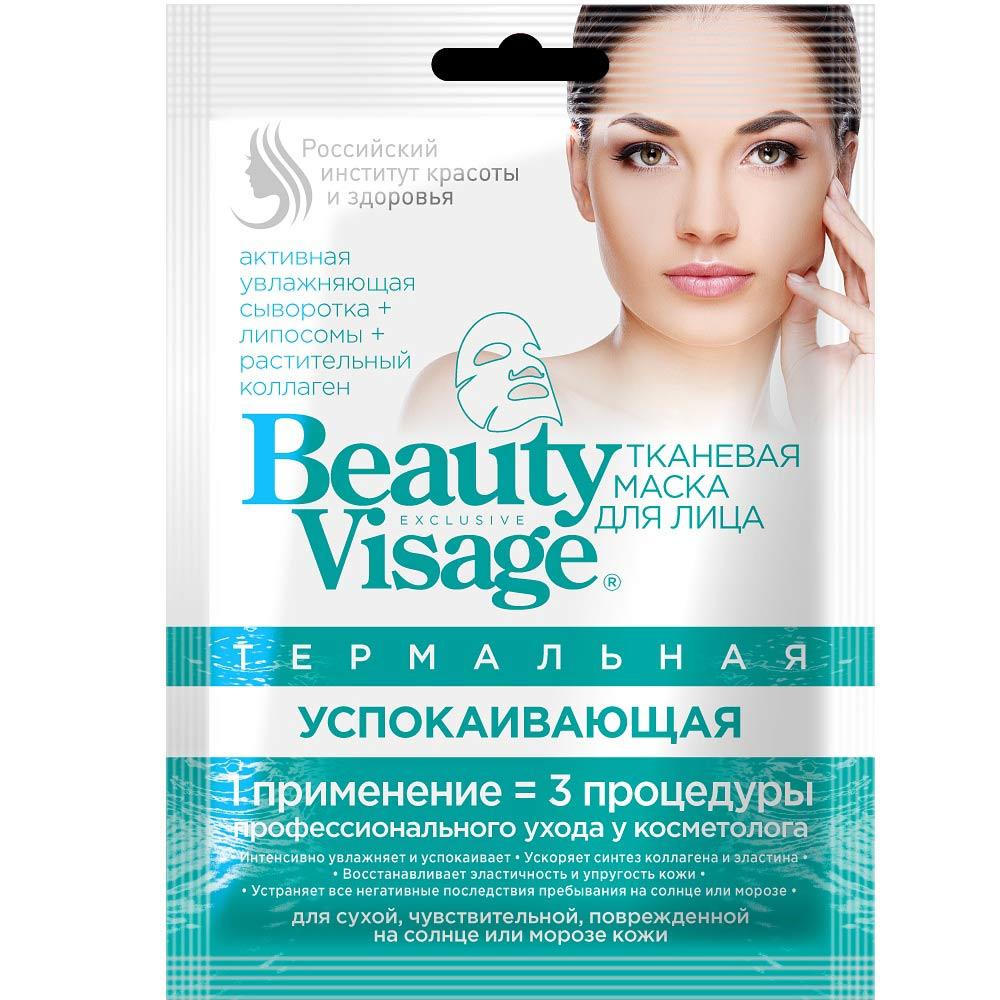 Фитокосметик Beauty Visage Маска для лица тканевая успокаивающая термальная N1 фото