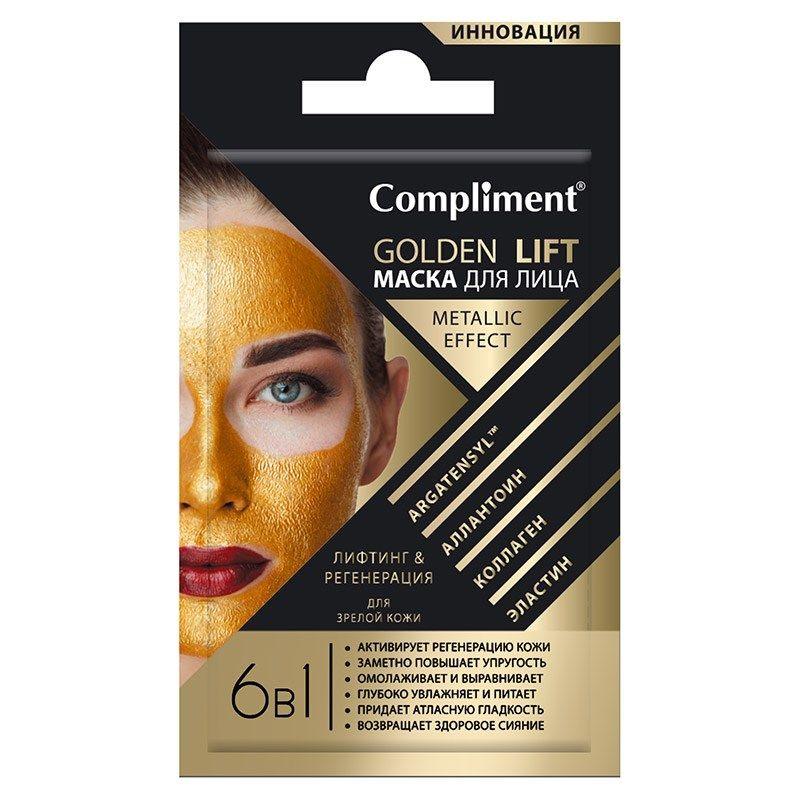 Купить Compliment Golden Lift Маска для лица Лифтинг Регенерация для зрелой кожи 7мл