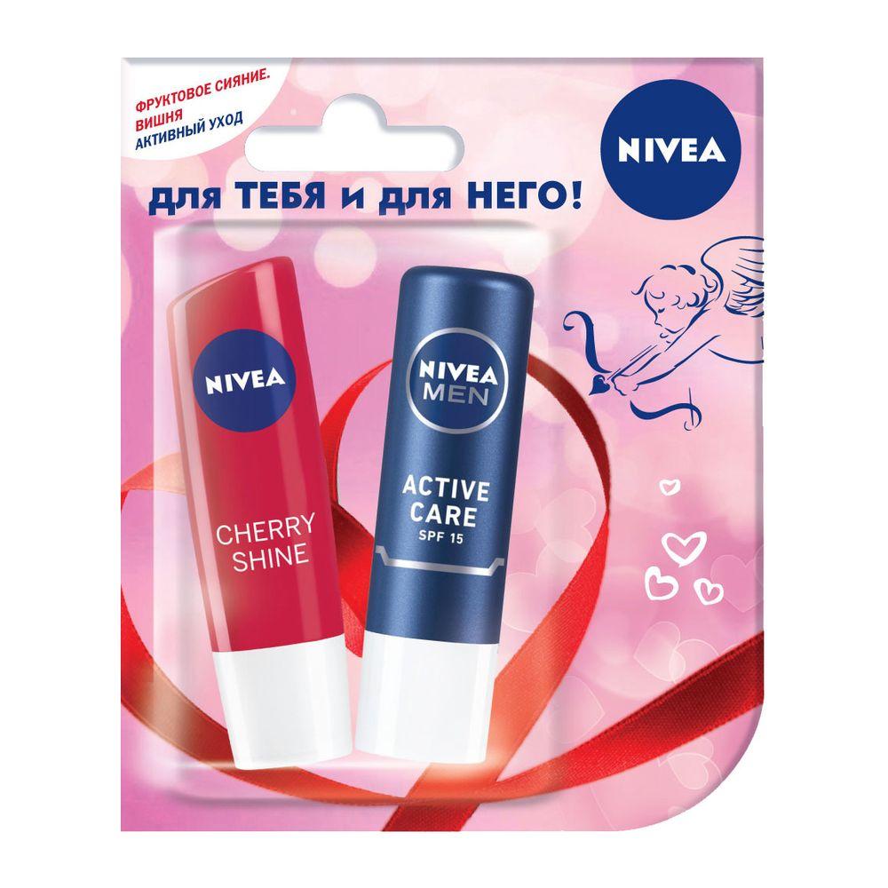 Nivea Лип набор для тебя и для него Бальзам для губ активный уход для мужчин 4,8г + Бальзам для губ Фруктовое сияние Вишня 4,8г