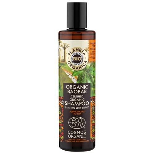 Купить Планета органика Шампунь для волос Organic baobab 280 мл, Planeta Organica