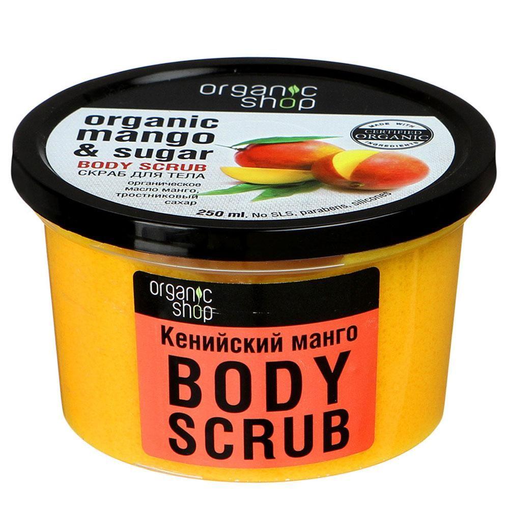 Organic shop Скраб для тела Кенийский манго 250мл