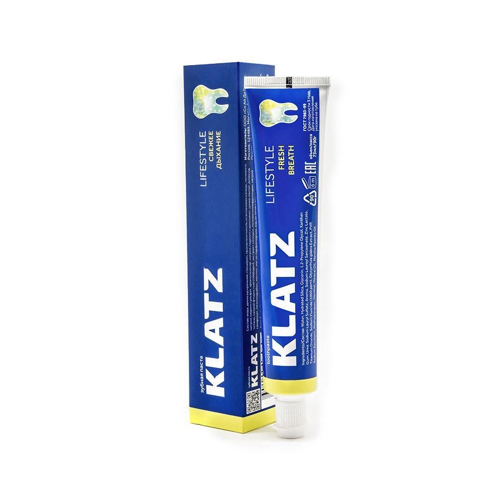 Купить Klatz LIFESTYLE Зубная паста Свежее дыхание 75мл