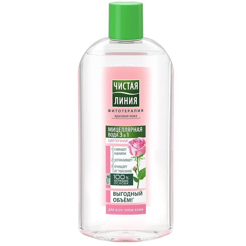 Чистая Линия Мицеллярная вода 3в1 для всех типов кожи 400мл.