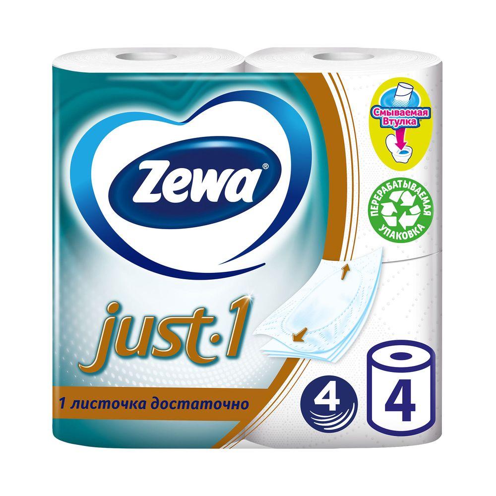 Зева/Zewa Бумага туалетная Джаст 1 четырехслойная 4шт
