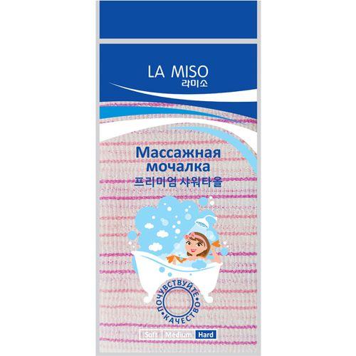 La miso towel had-05