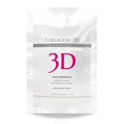 Купить Коллаген 3Д ANTI WRINKLE Альгинатная маска для лица и тела с экстрактом спирулины 30 г, Collagene 3D