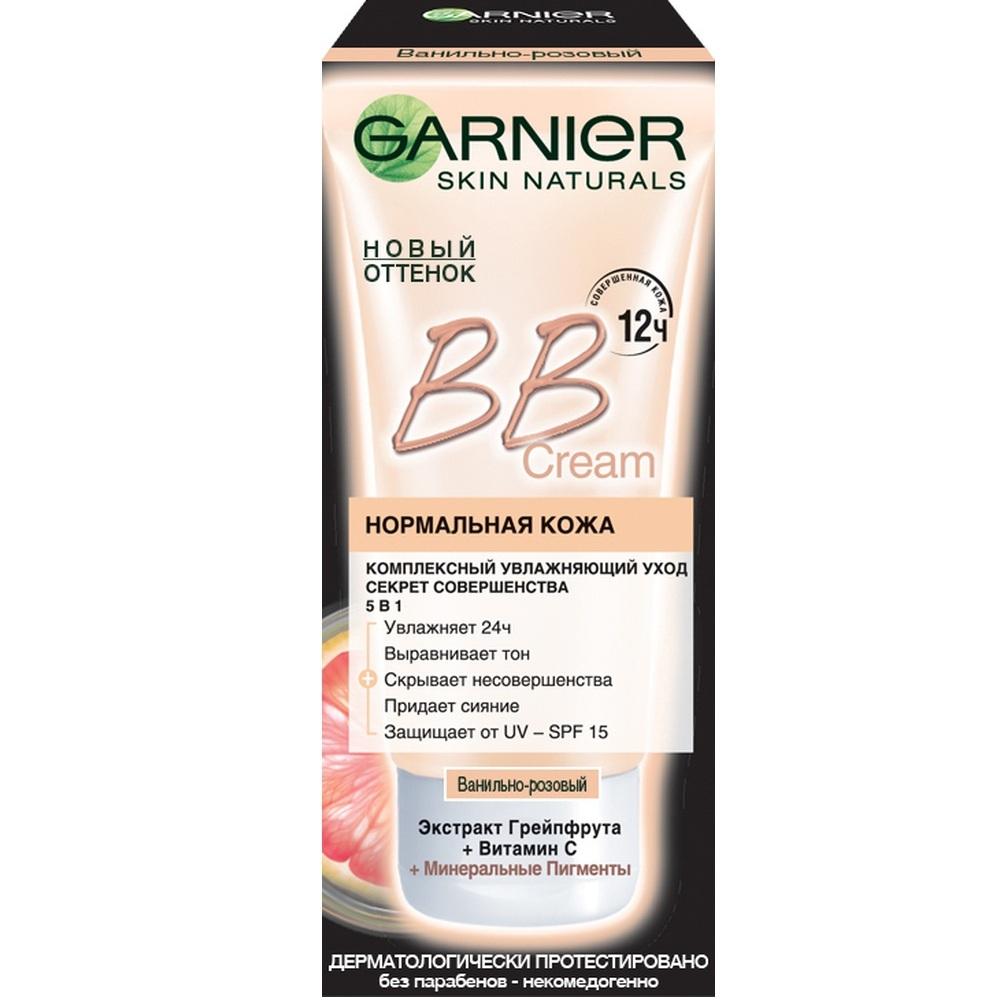 Гарньер BB Крем Секрет Совершенства ванильно-розовый 50 мл от Лаборатория Здоровья и Красоты