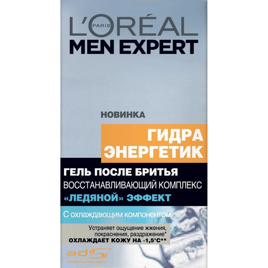 Лореаль Men Expert ГИДРА ЭНЕРГЕТИК Гель после бритья ледяной эффект 100мл