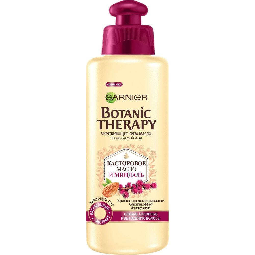 Купить Garnier Botanic Therapy Масло для волос Касторовое масло и миндаль 200мл