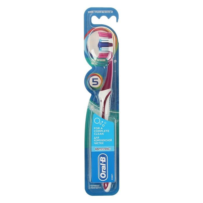 Купить Oral-B Зубная щетка Комплекс пятисторонняя чистка 40 средней жесткости