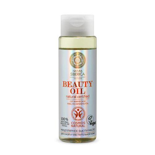 Купить Натура Сиберика Beauty Oil Мицеллярное Бьюти масло натуральное сертифицированное 150мл, Natura Siberica