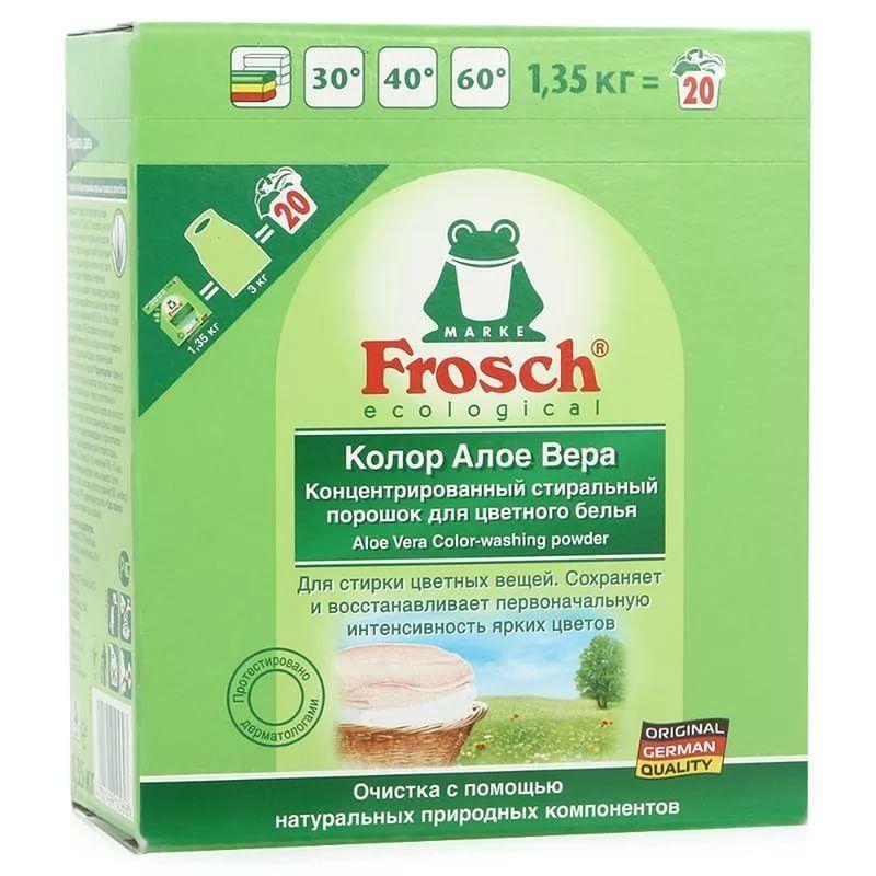 Купить Frosch Концентрированный стиральный порошок Алоэ Вера для цветного белья 1, 35кг