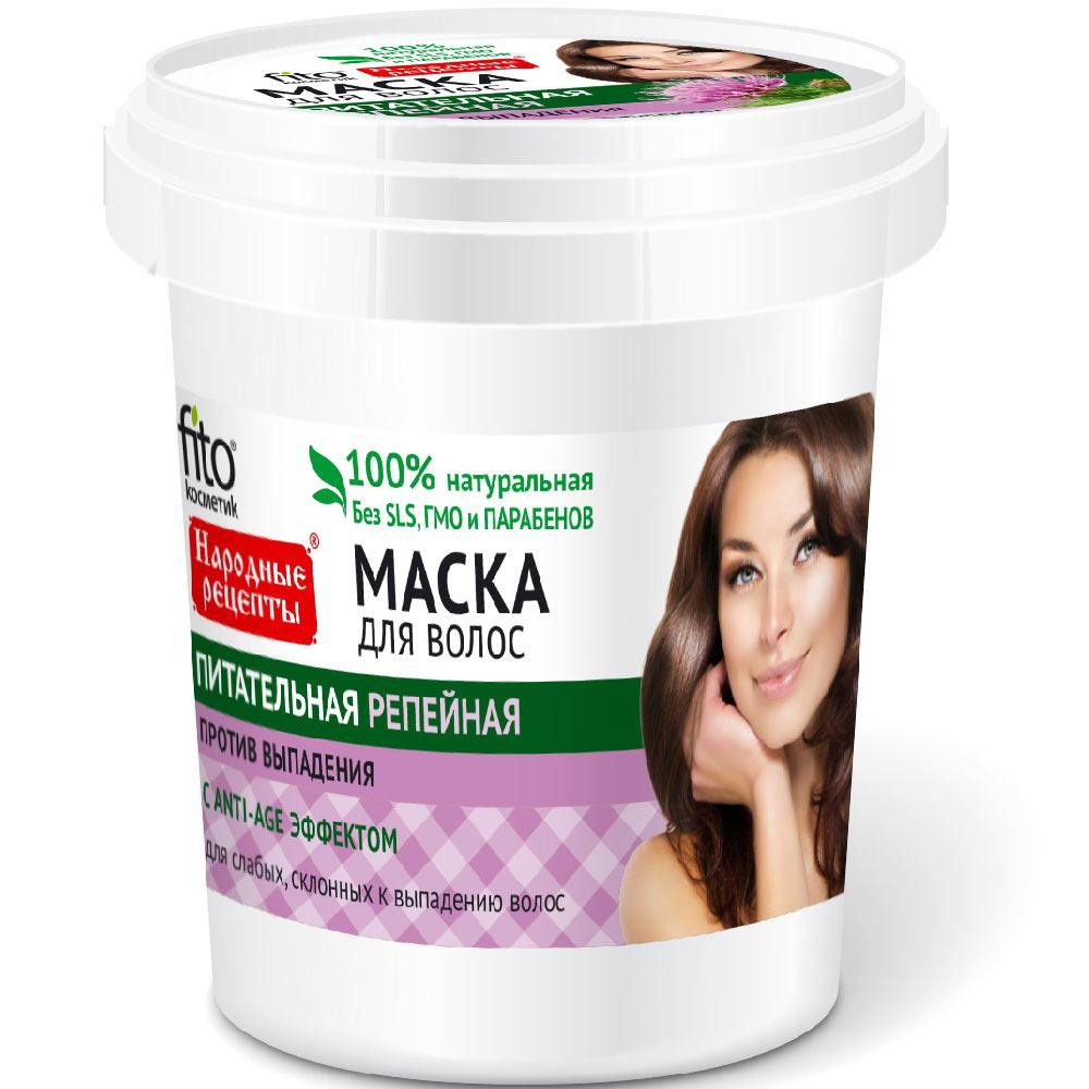 Фитокосметик народные рецепты маска для волос питательная репейная