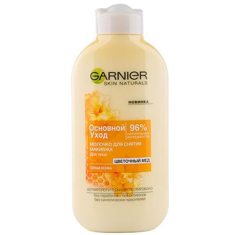 Гарньер основной уход молочко для сухой кожи мед 200 мл