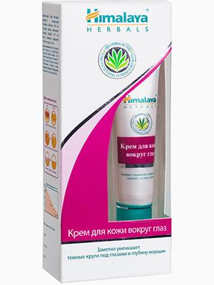 Himalaya Herbals Хималая Хербалс Крем для кожи вокруг глаз 15 мл