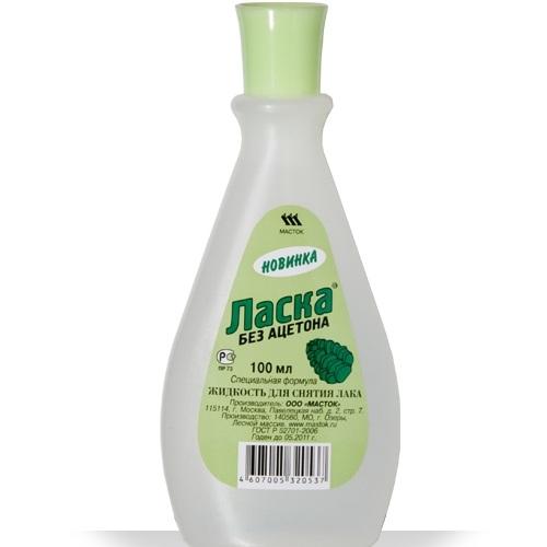 Купить Ласка Жидкость для снятия лака без ацетона пластик 100мл