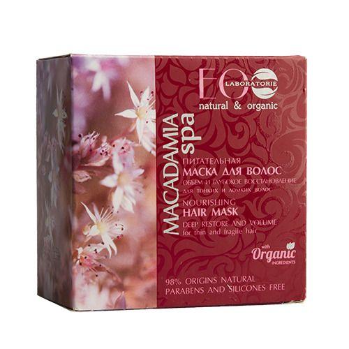 Купить ECOLAB SPA Macadamia Маска для сильно поврежденных и окрашенных волос Объем и глубокое восстановление 200 мл
