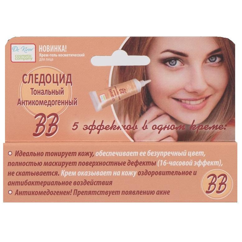 Следоцид Крем-гель для лица Антикомедонный ВВ 15 мл