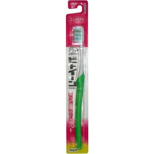 Лион зубная щетка Between Compact мягкая, с компактной головкой N1