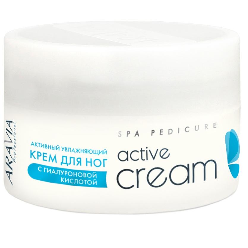 Купить Aravia Активный увлажняющий крем с гиалуроновой кислотой Active Cream 150мл, Aravia Professional