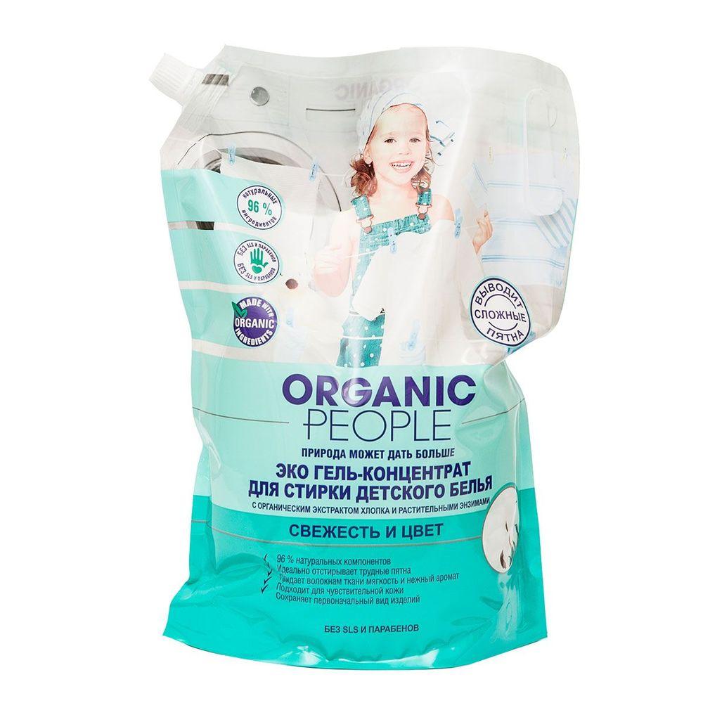 Organic people ЭКО Гель-концентрат для стирки детского белья 2л.