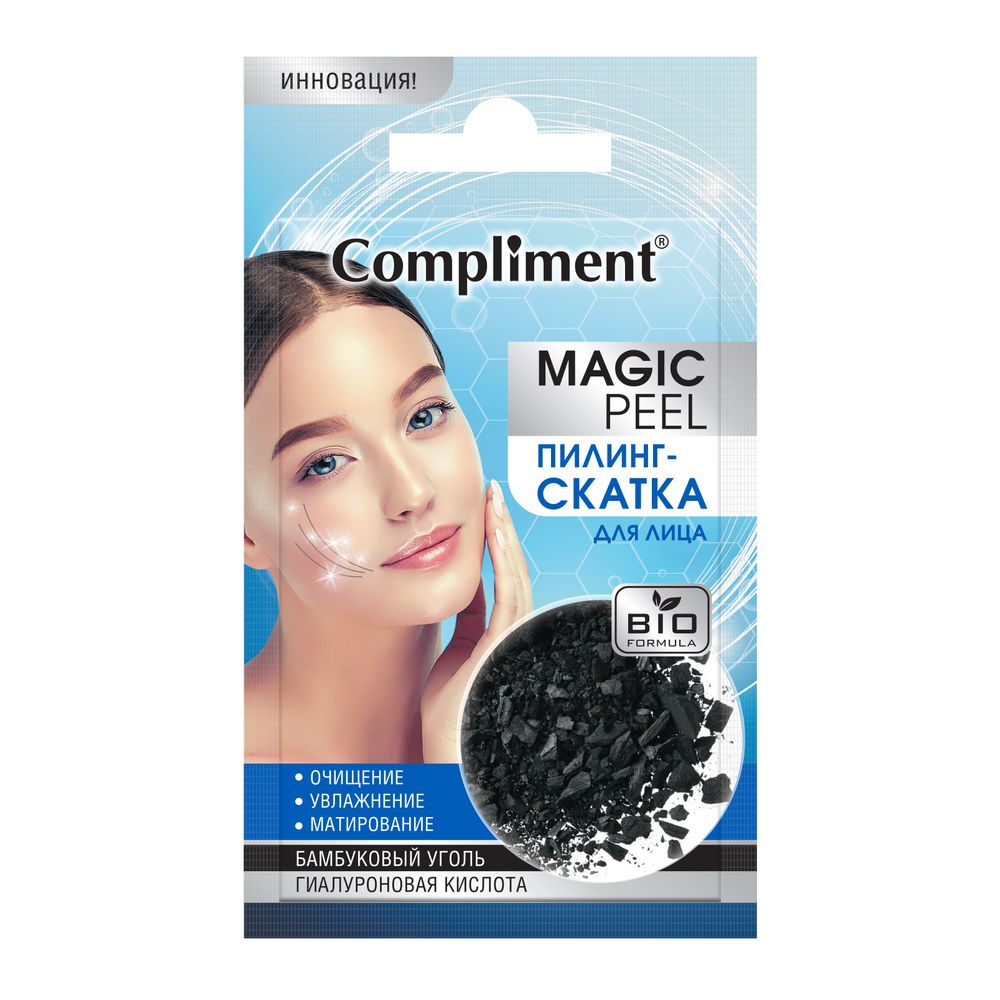 Купить Compliment Magic Peel Пилинг-скатка для лица бамбуковый уголь и гиалуроновая кислота 7мл