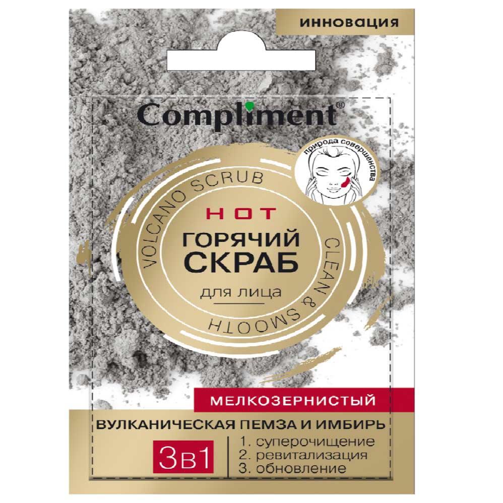Купить Compliment горячий скраб для лица вулканическая пемза и имбирь 7мл (саше)