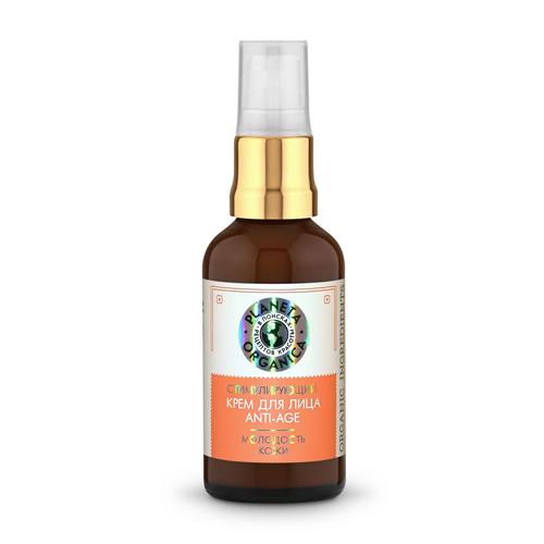 Купить Планета органика Крем для лица для всех видов кожи Аnti-age 50мл, Planeta Organica