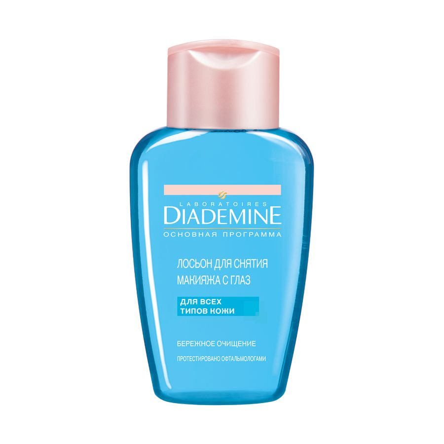 Купить Diademine Лосьон Мягкий для снятия макияжа 125мл