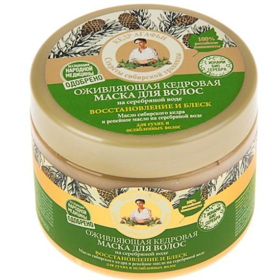 Купить Рецепты Бабушки Агафьи Маска для волос восстановление и блеск оживляющая кедровая 300мл, Рецепты бабушки Агафьи