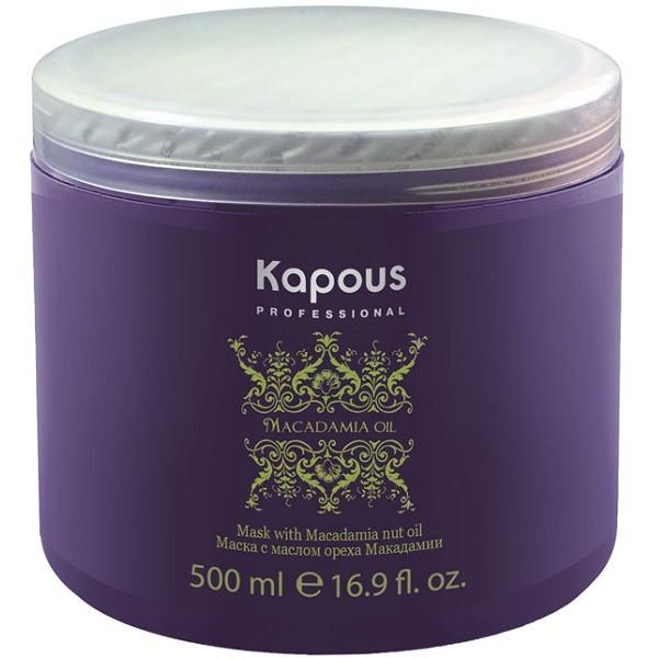 Купить Kapous Professional Macadamia Oil Маска для волос с маслом ореха макадамии 500 мл
