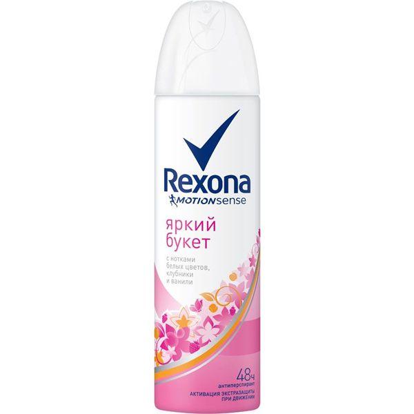 Купить Rexona Антиперспирант аэрозоль женский Яркий букет 150мл