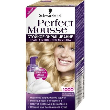 Schwarzkopf perfect mousse краска для волос