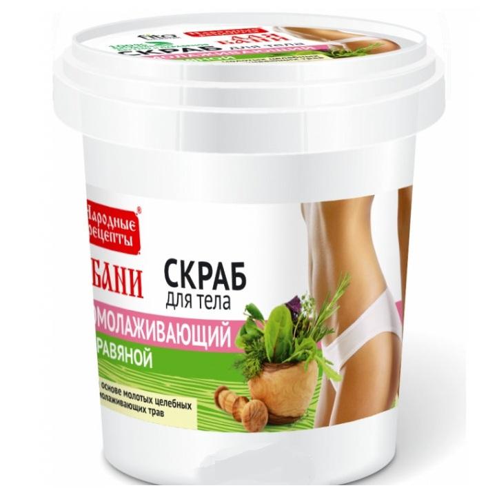 Фитокосметик Народные рецепты скраб для тела травяной омолаживающий для бани 155мл