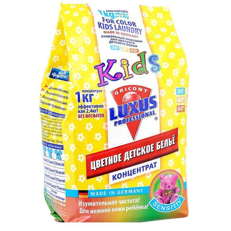 Luxus Professional Порошок стиральный для детского цветного белья концтрат 1кг