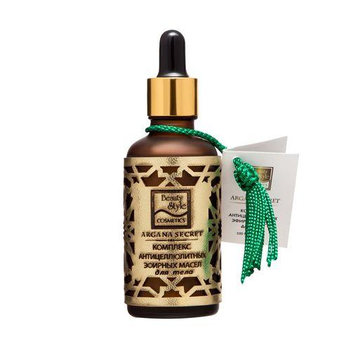 Beauty Style комплекс с антицеллюлитный эфирных масел для тела Секрет Арганы 50мл от Лаборатория Здоровья и Красоты