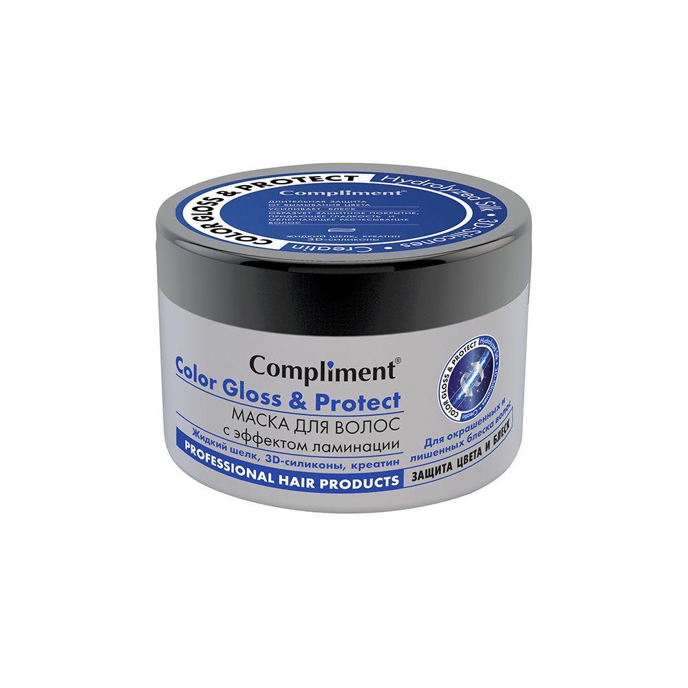 Купить Compliment Маска для волос Color Gloss Protect с эффектом ламинации Защита цвета и блеск 500мл
