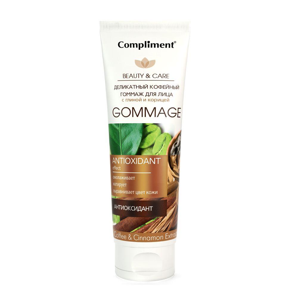 Compliment Деликатный кофейный гоммаж для лица с глиной и корицей 80мл