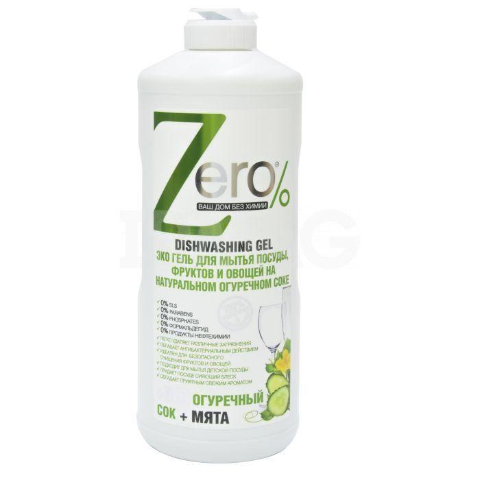 Zero Гель для мытья посуды овощей и фруктов 500мл