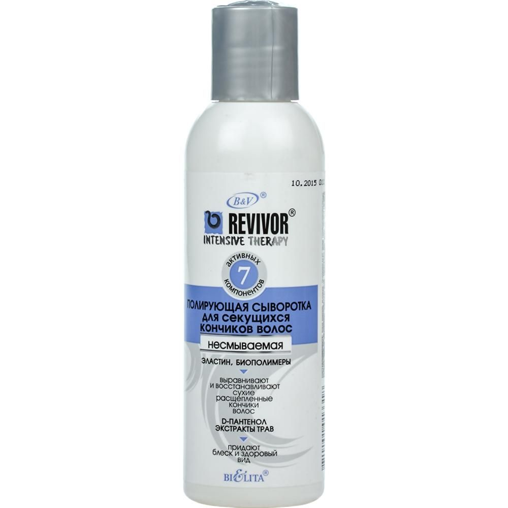 Белита Сыворотка полирующая для секущихся волос 150мл фото
