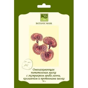 Beauty Style маска ботаническая питательная c экстрактом гриба линчи, коллагеном и протеинами шелка