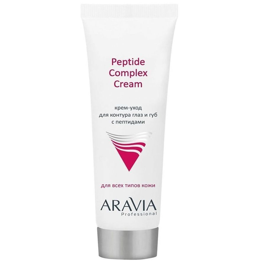Купить Aravia Крем-уход для контура глаз и губ с пептидами Peptide Complex Cream 50 мл, Aravia Professional
